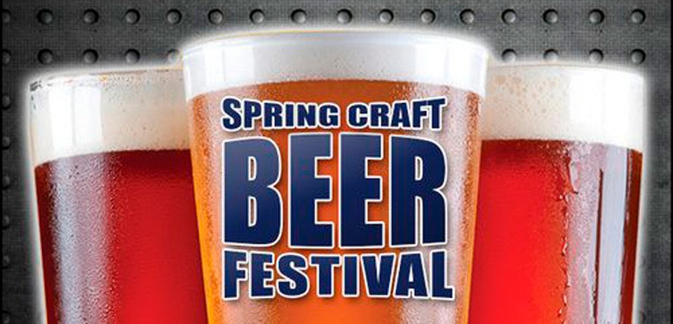 11tth Annual Spring Craft Beer Festival.