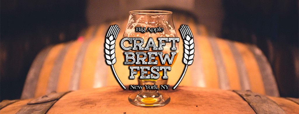 Big Apple Craft Brew Fest 2017