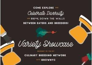 Variety Showcase