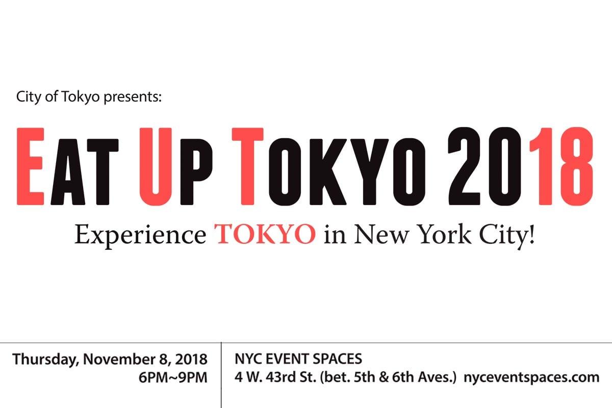 Eat Up Tokyo